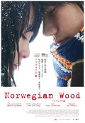 Norwegianwood_1